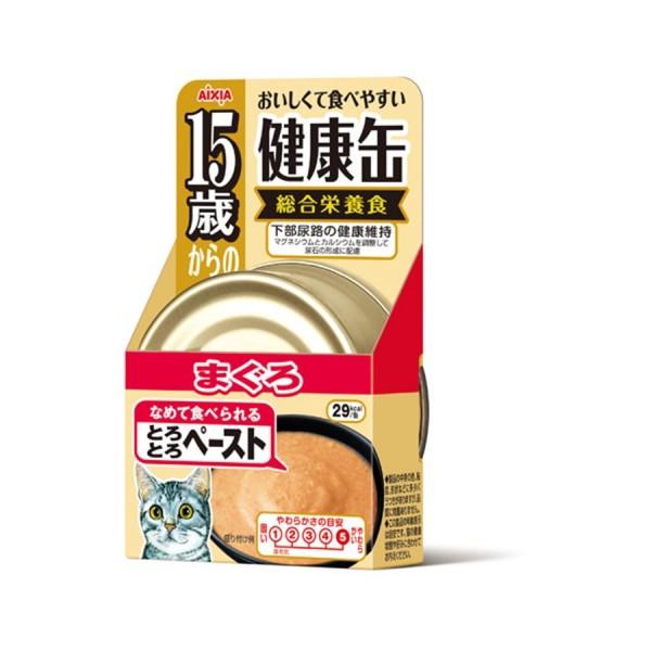 Aixia Kenko-can >15yrs Tuna Paste 40g AXKCG4