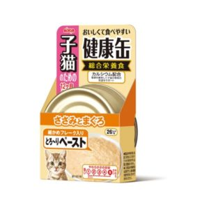 Aixia Kenko-can Kitten Chicken Fillet & Tuna Paste 40g AXKCK6