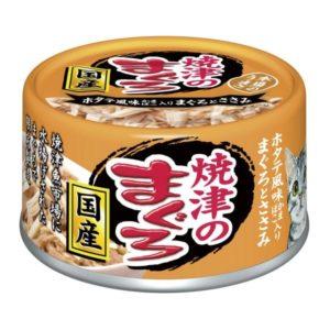 Aixia Yaizu No Maguro 焼津のまぐろ with Scallop Cake 70g AXYM48