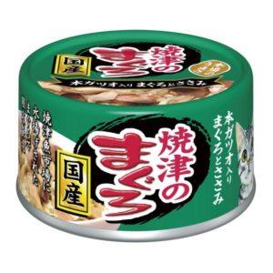 Aixia Yaizu No Maguro 焼津のまぐろ with Skipjack Tuna 70g AXYM46