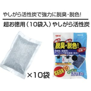GEX Activated Carbon 80g x 10pcs GX000262