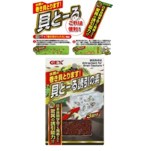 GEX Attractant for Snail Capture GX015921