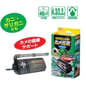 GEX Corner Turtle Filter GX021434