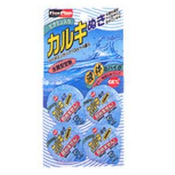 GEX Hypomin Cup GX119674