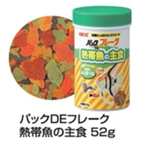 GEX Pack de Flake Tropical 52g GX000422
