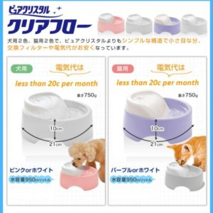 GEX-Pet Pure Crystal Cage (Clear Flow) CAT Purple GX923950