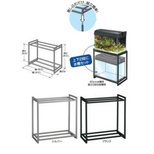 GEX Steel AQ Stand 60cm Black GX015501