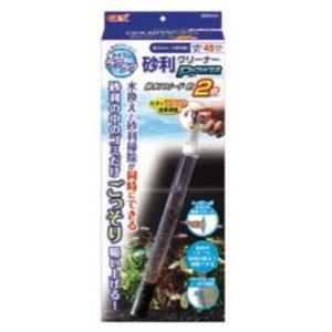 Gex Gravel Cleaner Power 45cm GX030573