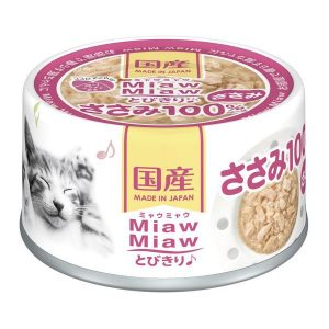 Miaw Miaw – Chicken Fillet 60g AXMT5