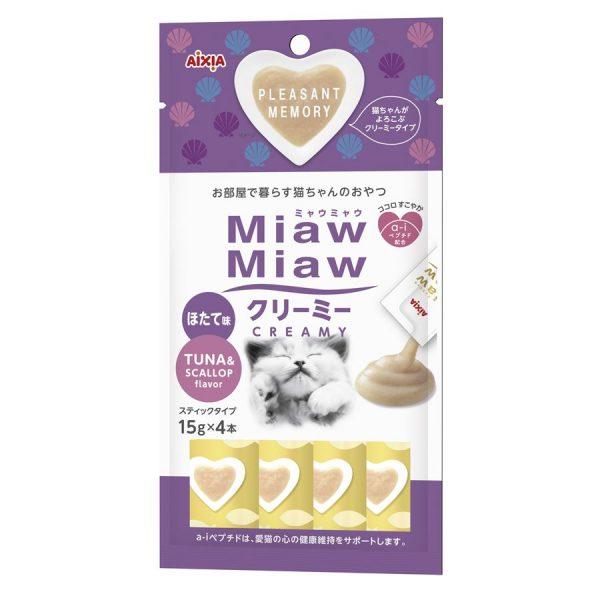 Miaw Miaw Creamy Tuna w/Scallop Flavour 15g x 4 AXMMCM2